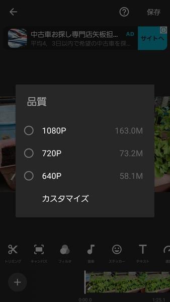 Screenshot_20190730-160852_InShot