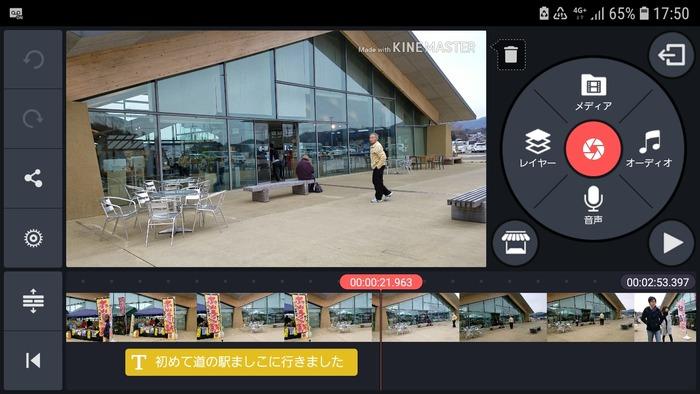 Screenshot_20190718-175023_KineMaster