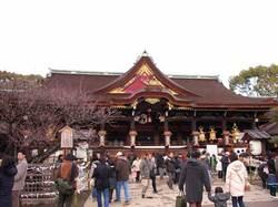 京都魔界案内 13