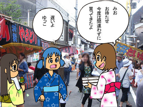 日常 in 祇園祭3
