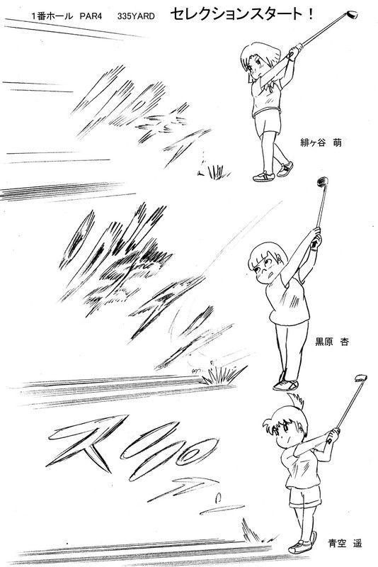 ゴルフスポ根漫画 「青空高く!」下描き開始