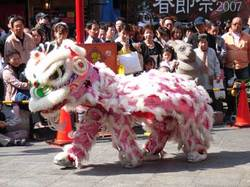 神戸のART FESTA展と南京町の小正月