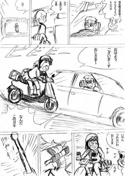 ひ・み・つ♡探偵 JK 制作決定です。(笑)