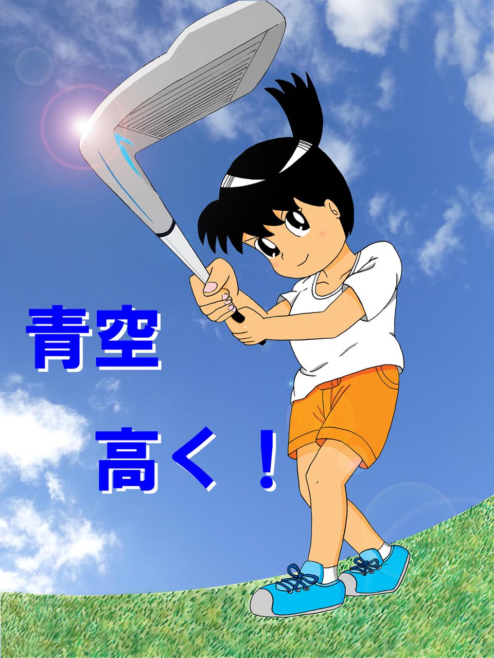takaku_01