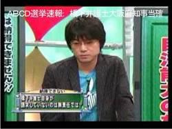 橋下氏当確!?