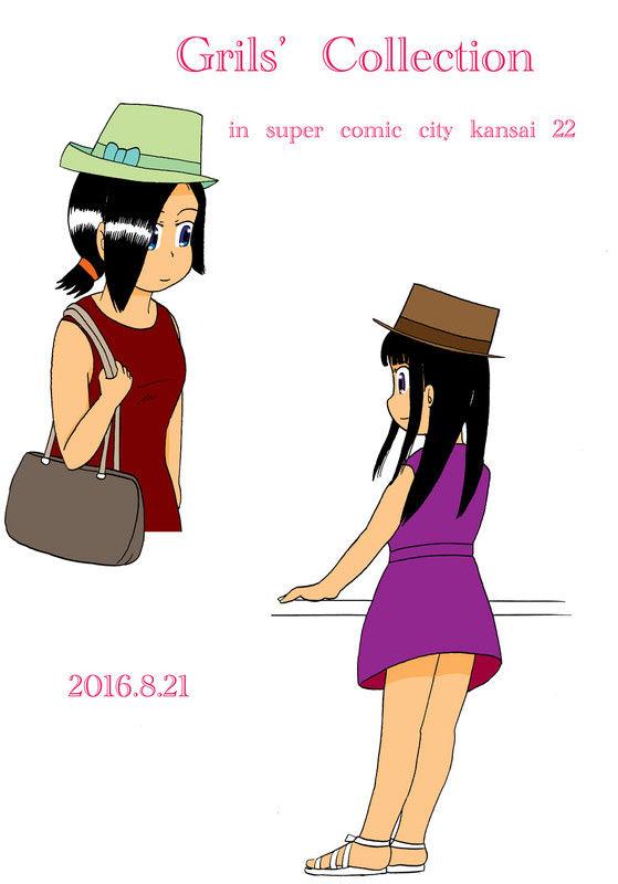 ガールズコレクション in スーパーコミックシティ関西22
