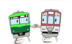 ほほう 京阪と近鉄が統合交渉か・・