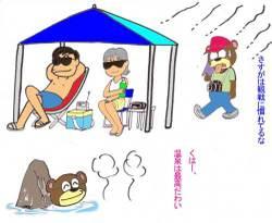 夏の祭典 鈴鹿8耐 7