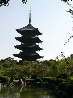 京都魔界案内 7