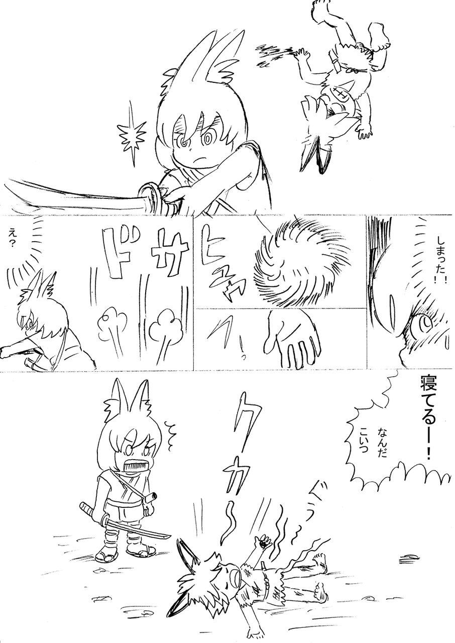 月光奇譚剣劇シーン04