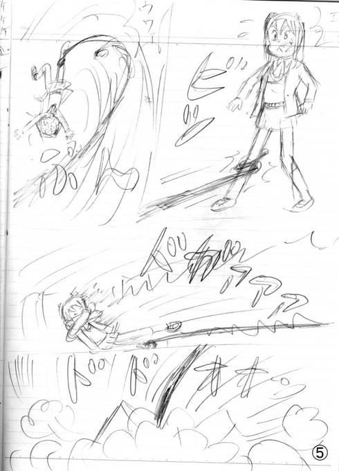 オリジナルマンガ 絵コンテ 3