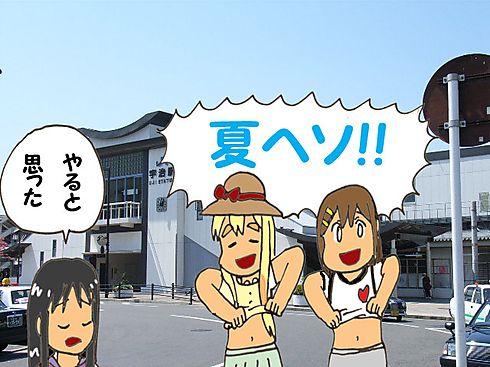 けいおん!! #12「夏フェス & なるへそ~」