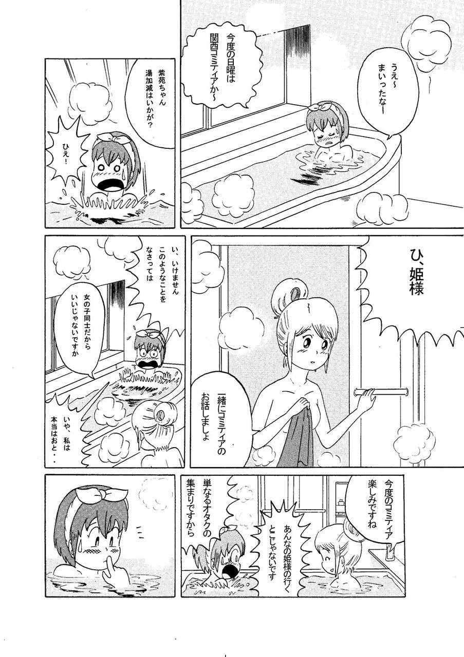 関西コミティア51!