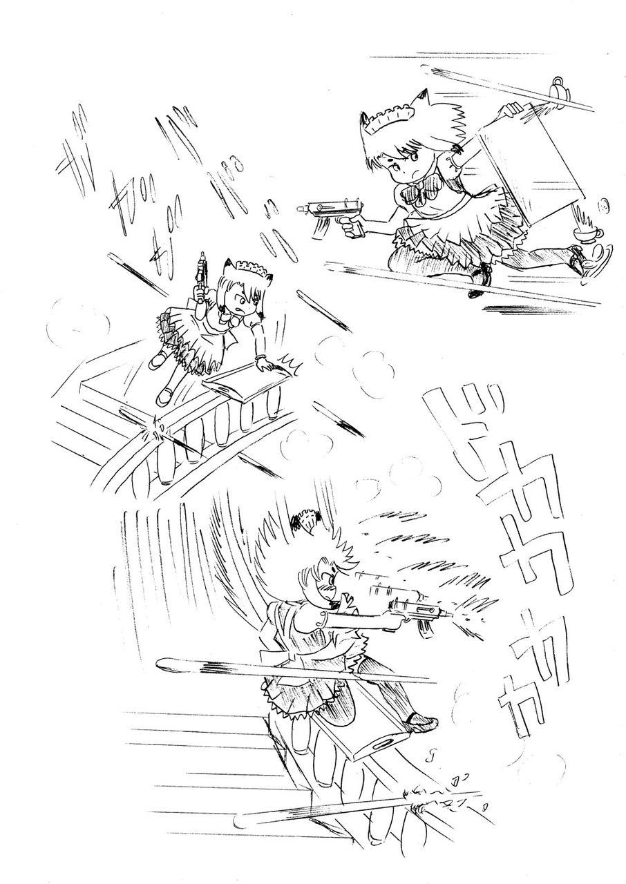 190217_02