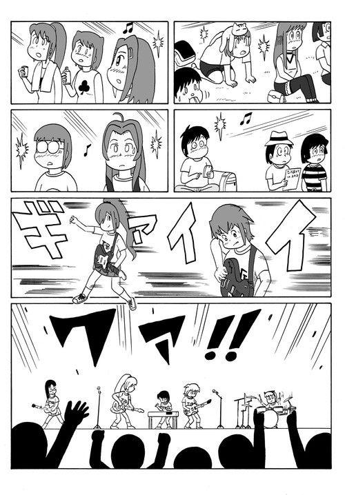 TRG ~第三楽章 最終小節~ #9
