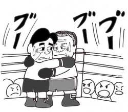 事務所経費タイトルマッチ