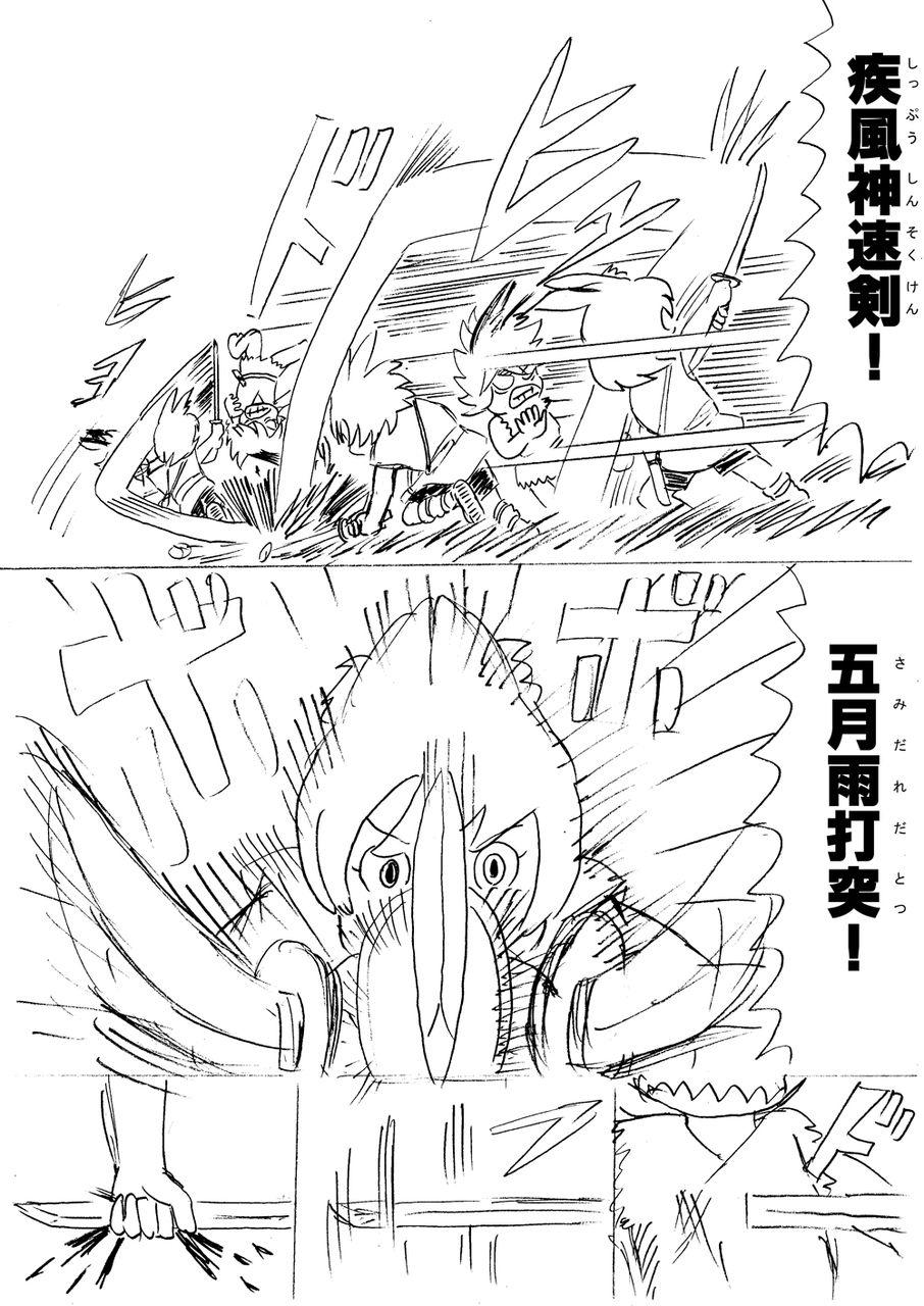 月光奇譚剣劇シーン03