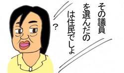 壊れたか? 太田のおばちゃん