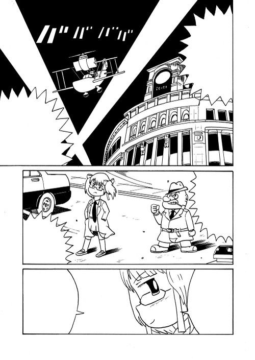 冬コミ用AGC38漫画 下描き