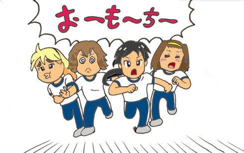 けいおん!! #15「マラソン大会! & 餅食い競争」