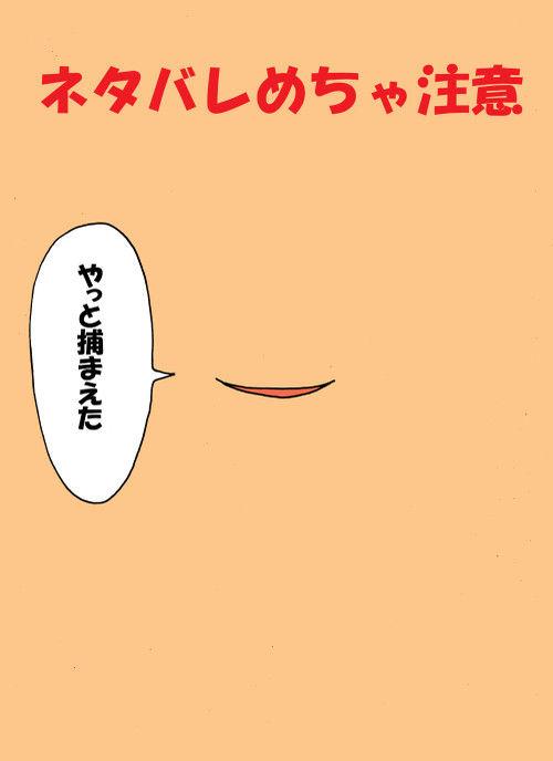 魔法少女まどか☆マギカ 叛逆の物語 レビュー