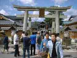 京都魔界案内 3