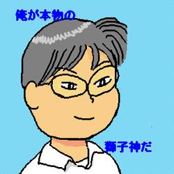 テニプリ〜