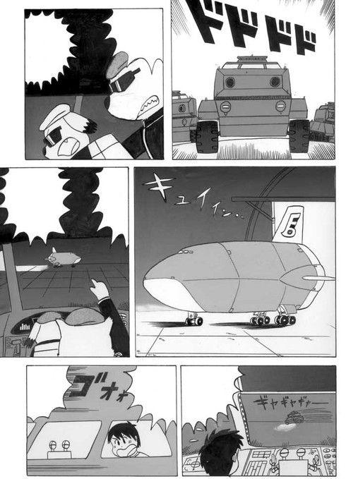 「スペース宅急便 フリー・ウィング」制作過程5