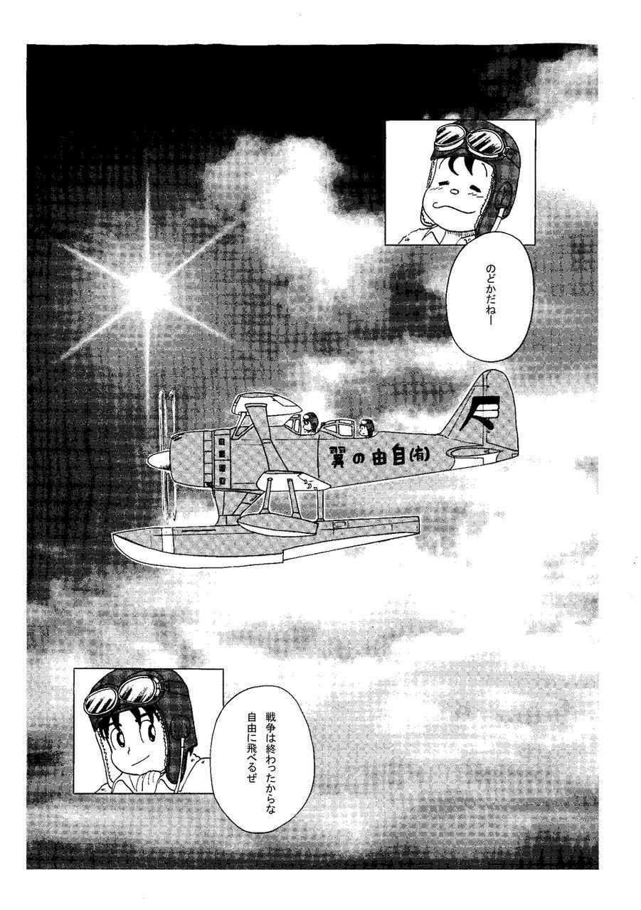 ゼロ観03