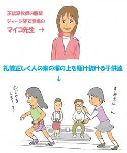 電脳コイル 第三夜 「優子と勇子」
