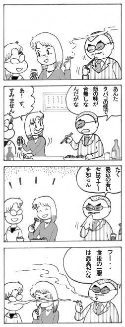 Aozora093