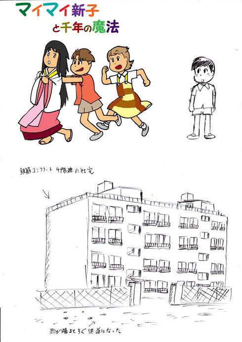昭和の残照