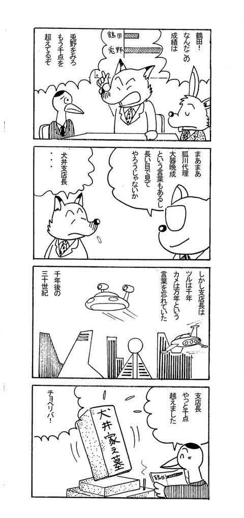 96-97_01