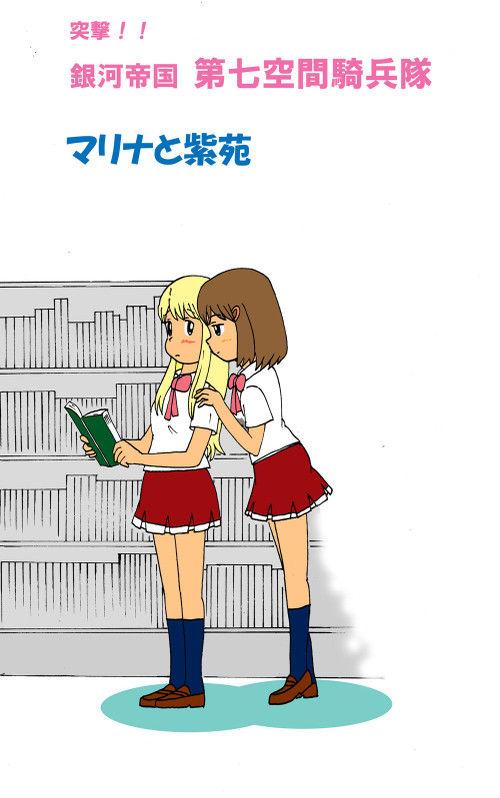 百合漫画!?(笑)