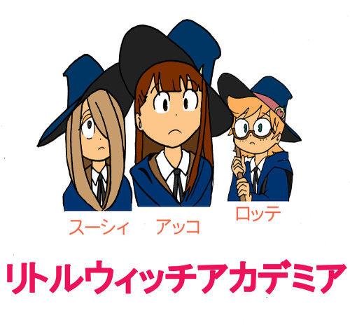 4月から観るアニメ