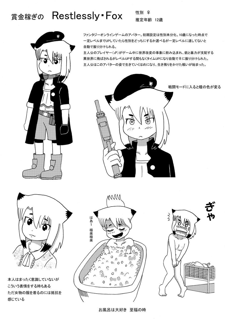 kogitune_25kyara