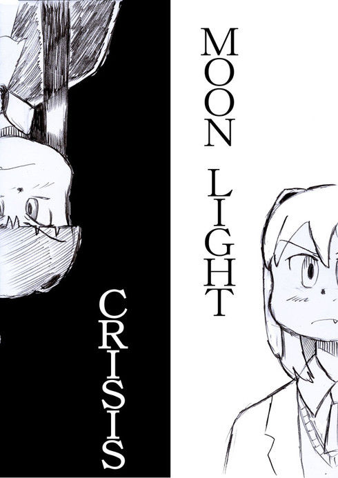 MOON LIGHT CRISIS(予告編)