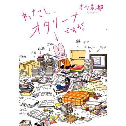 キャサリン by 吉川景都さん
