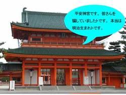 平安京の実像 7