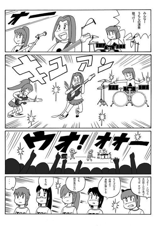 TRG ~第三楽章 最終小節~ #5