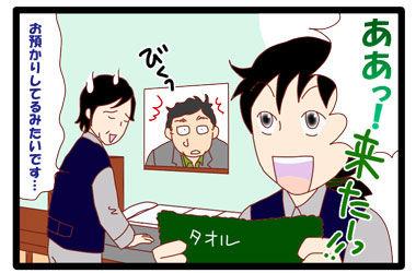 kittokuru4