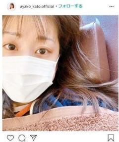 加藤綾子アナ 胃カメラ前に怯えた目で自撮り「すっぴん可愛い」「ギャンかわ」