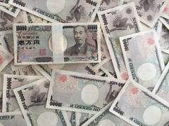 銀行でお金が下ろせなくなる?日本を襲う「預金封鎖」の可能性