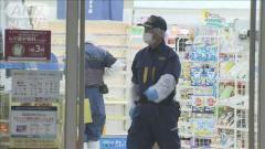 コンビニ店で「2人が腹部刺された」女性が心肺停止 宇都宮