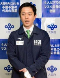 大阪、医療非常事態宣言を発出へ 「数日中に」と吉村知事