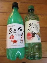 韓国 084