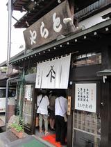 2013年6月上高地・飛騨高山 041