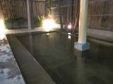 2012年10月伊豆長岡正平荘 048