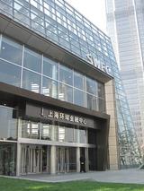 2011年上海 174