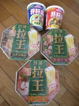 2011年上海 009